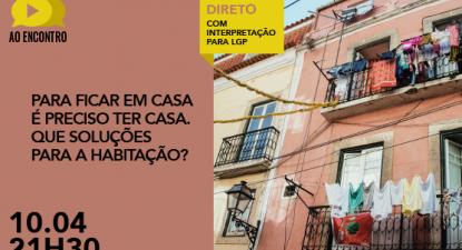 O ciclo de debates Ao Encontro realiza-se sempre em direto às terças e sextas com interpretação em Língua Gestual Portuguesa.