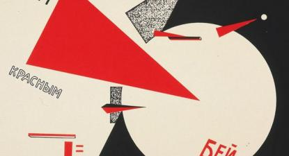 "El Lissitsky, ""Beat the Whites with the Red Wedge"", 1919"