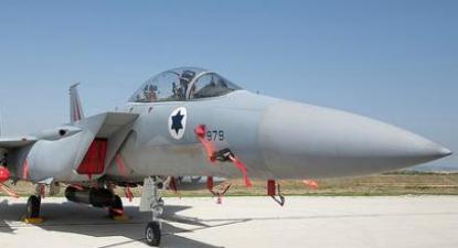 Um caça F-15D israelita: os EUA fornecem 30 mil milhões de dólares de ajuda militar. Foto de I wish I was flying