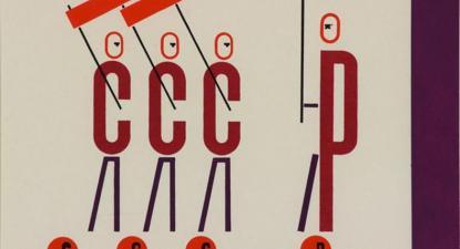 Cálculo Básico, 1928 por El Lissitzky