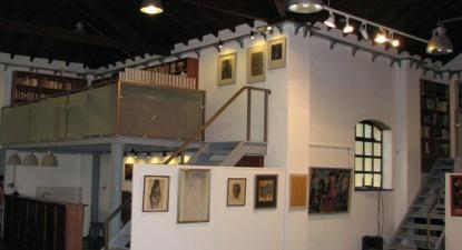 Espaço público da Casa da Achada. Foto publicada na sua página de internet.