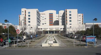 Centro Hospitalar Tondela-Viseu – Foto Hugo Cadavez/Flickr
