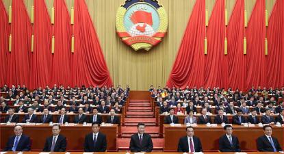 Na 13ª Assembleia Popular Nacional da China, o Governo anunciou para 2019 um crescimento do PIB entre 6 e 6,5%, o mais baixo desde 1990