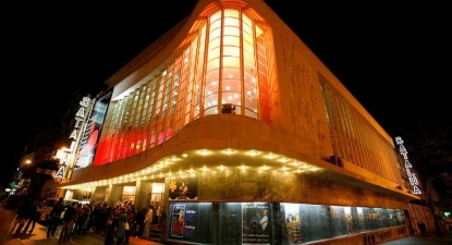 Cinema Batalha, via restosdecoleccao.blogspot.pt