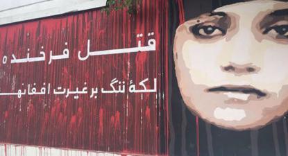 Um mural no Afeganistão protesta contra o assassinato de Fakunda Malikzada: 'O assassinato de Fakhunda é uma mancha em todos os homens afegãos'.