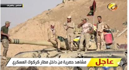 Forças iraquianas controlam aeroporto de Kirkuk. Fonte: Rudaw.net