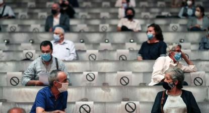 A 14 de julho, a ministra da Cultura, Graça Fonseca, disse que em setembro seriam retomadas as reuniões com as entidades.