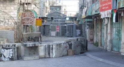 Hebron, foto: jmr, Dezembro de 2017