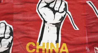 """""""A China domina . Genes, chips, qubits1, foguetes, reatores, vigilância e areia – as ferramentas de uma superpotência em ascensão"""""""