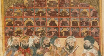 Estudiosos na biblioteca Abbasi, por Yahya ibn Mahmud al-Wasiti, Bagdade, 1237.