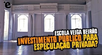 Escola Veiga Beirão: Investimento público para especulação privada?   ESQUERDA.NET