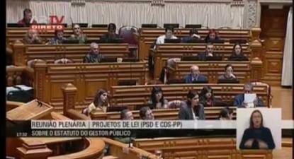 """Mariana Mortágua: """"PSD faz barulho à volta da Caixa para esconder desorientação"""""""