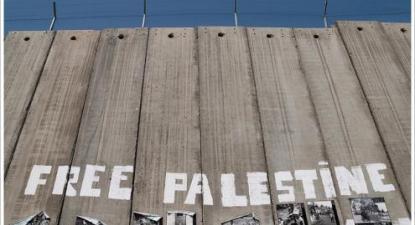 Muro israelita em Belém.
