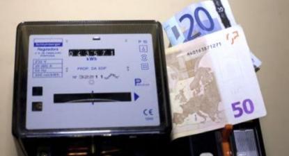 A ERSE estima que cada família pagará para as renováveis 132 euros em 2018, em média