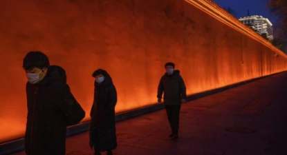 Cidadãos chineses durante o surto da Covid-19. Foto No Borders News.