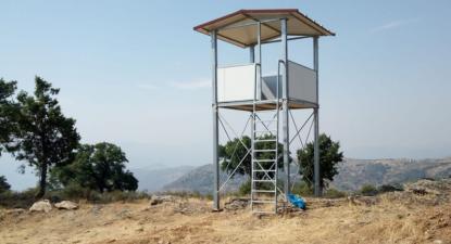Torre de vigilância de incêndios em território do vale do rio Sabor - Fotografia de Fábio Nogueira/Palombar