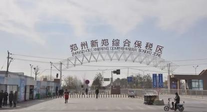 Portas de entrada da fábrica da Foxconn em Zhengzhou, China. Foto: China Labour Watch.